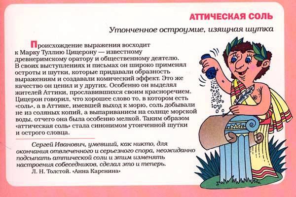 moya-zhena-prostitutka-individualka